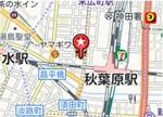 秋葉原にあるソフマップアミューズメント館の周辺地図