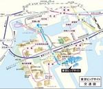 東京ビッグサイトの周辺地図と行き方