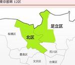 東京12区の地図