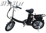 フル電動自転車の写真