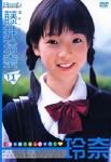 藤井玲奈(れいな)の顔写真