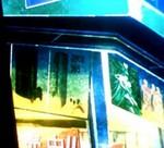 PS3が映っている「Steins;Gate(シュタインズ・ゲート)」のシーン