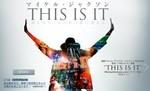 「マイケル・ジャクソン THIS IS IT」のポスター