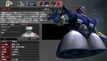 「機動戦士ガンダム ガンダムVS.ガンダムNEXT PLUS」のモビルスーツ 画像