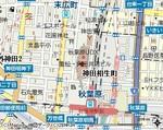 秋葉原UDXビルの周辺地図