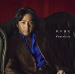 「ファンタジスタ~翼をください~」の中古品は2640円から!