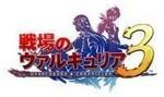 戦場のヴァルキュリア3 【予約特典:ガリアシークレットドキュメント FILE 422】は5337円!