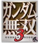 「ガンダム無双3 特典 武者ガンダム&武者ガンダムMk-II(ダウンロードパスワード同梱) 」は12月16日発売!