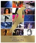 「マイケル・ジャクソン VISION(完全生産限定盤)」は5825円!