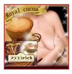 「ブラココrich  」は2085円!