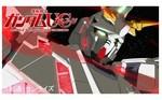 「機動戦士 ガンダムUC 3」は4446円!