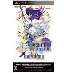 「ファイナルファンタジーIV コンプリートコレクション」は5082円!