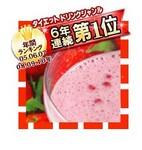 「美容液ダイエットシェイク」は5880円!