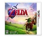 「3DS ゼルダの伝説  時のオカリナ  3D」は4080円!