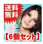「 【ピュアナチュール  ローション】 (化粧水)  ★6個セット★ 」は6174円!