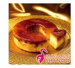 「マダムシンコの バウムクーヘン マダムブリュレ」は1470円!