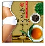 ダイエットティー  【桑の葉BLACK】は3129円!