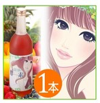 酵素(こうそ)飲料で 簡単ダイエット♪ 【送料無料】 お嬢様酵素 720ml × 1本は4980円!