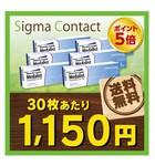 【ボシュロム】  メダリスト ワンデープラス  30枚パック  6箱セットは6900円!