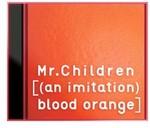 ミスチルの[(an imitation)  blood orange] (初回限定CD + DVD)は2477円!
