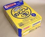 キリン  のどごし<生>  ケース  350ml × 24缶は3105円!