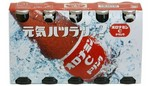 大塚製薬  オロナミンC  120ml 瓶  89円 x 10本は934円!