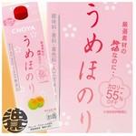 チョーヤ うめほのり  梅酒  1ℓ紙パックは525円!