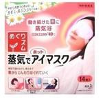 花王 めぐりズム  蒸気でホットアイマスク  カモミール 14枚入りは1008円!