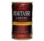 ダイドーデミタスコーヒー  150g × 30缶は2940円!