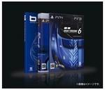 グランツーリスモ6  初回限定版  - 15周年アニバーサリーボックス -は6783円!